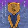 090703kumakichi