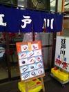 101011tsukiji02