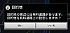20130514map1