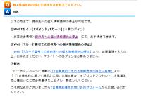 Ccc_04_2