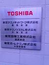 Toshiba01